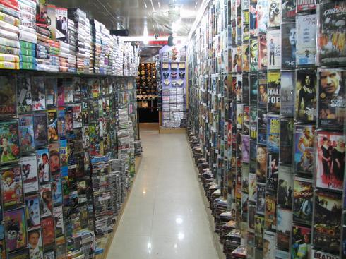 Vid_Store